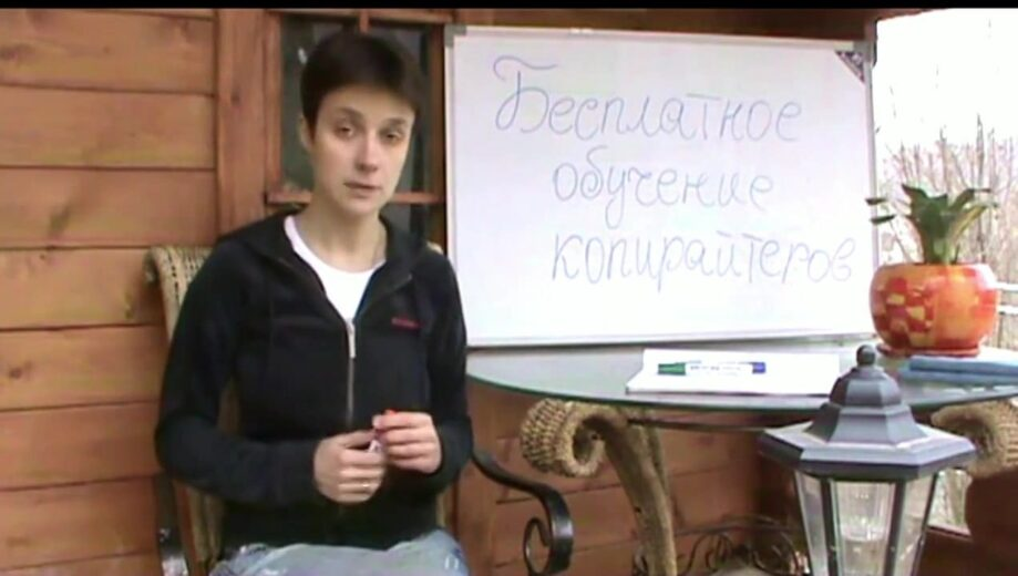 копирайтинг от Ю Волкодав
