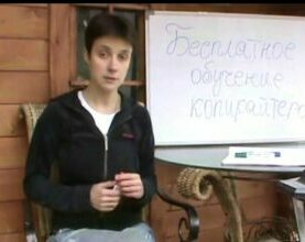 Юлия Волкодав