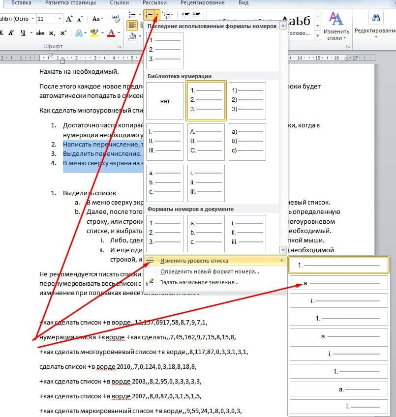 screenshot_10-1.jpg