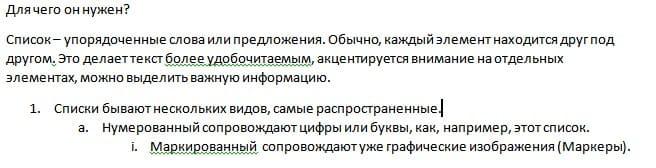 screenshot_2-2-1.jpg