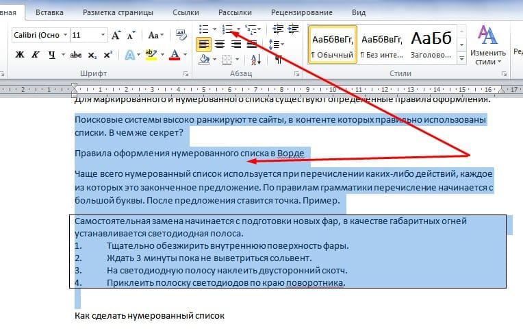 screenshot_8-3.jpg