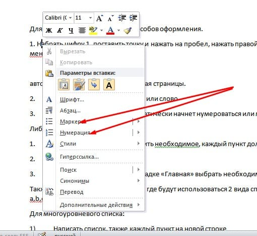 screenshot_9-1.jpg