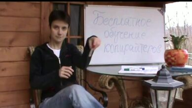 Школа копирайтинга – лучшее от Юлии Волкодав