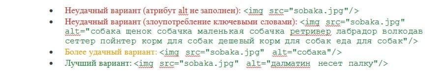 картинка кода