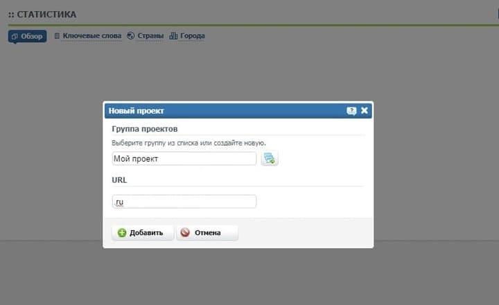 Как проверить позиции сайта по запросам Бесплатно Быстро