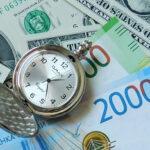 Оферта по облигациям: что это такое простыми словами и как не остаться без дохода