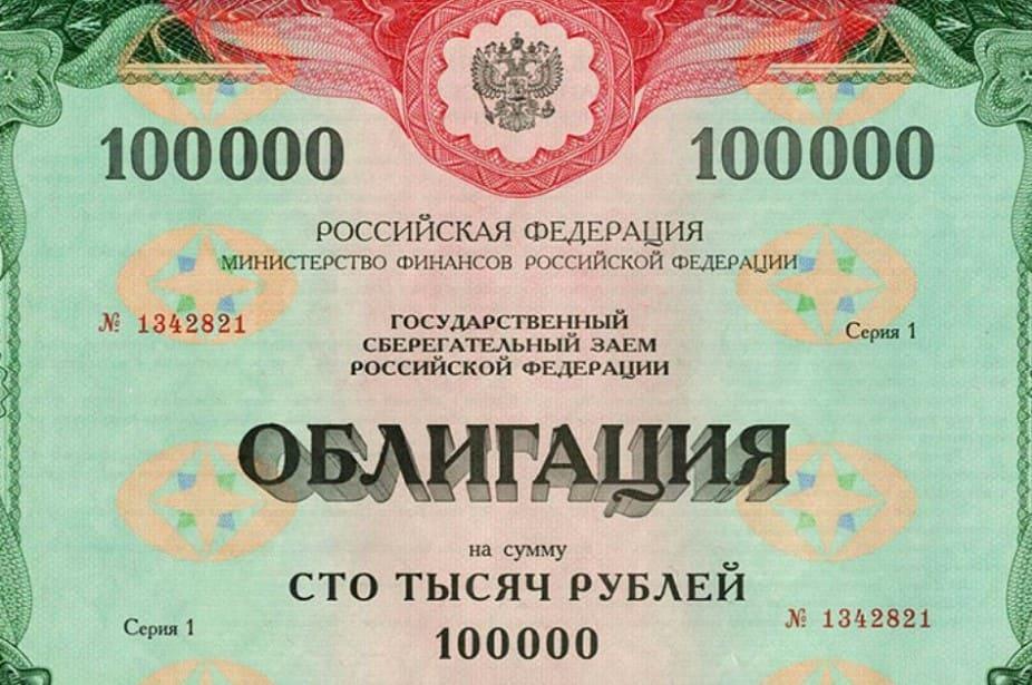 Субординированная облигация: что это такое, риски таких облигаций, особенности у ВТБ и Сбербанка
